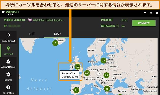 マップインターフェイスで強調表示された英国のサーバーを使用したIPVanishアプリのスクリーンショット