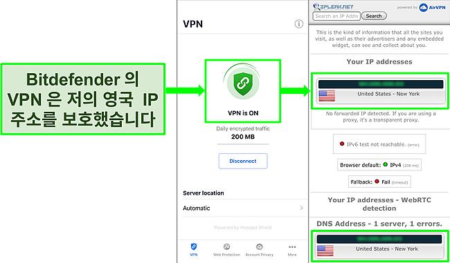 Bitdefender의 iOS VPN 기능과 누출이 없는 IP 누출 테스트 결과를 보여주는 스크린샷.