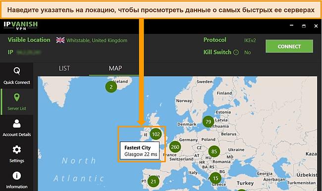 Скриншот приложения IPVanish с британскими серверами, выделенными на интерфейсе карты