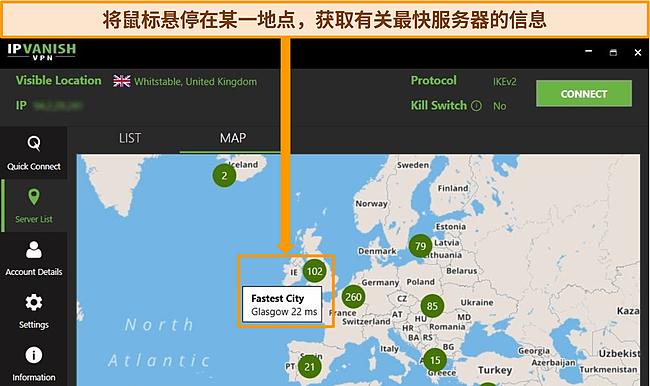 IPVanish 应用的屏幕截图,地图界面上突出显示了英国服务器