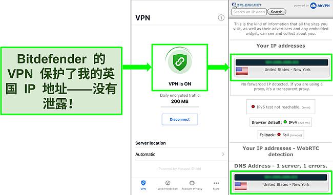 屏幕截图显示了 Bitdefender 的 iOS VPN 功能和 IP 泄漏测试的结果,显示没有泄漏。