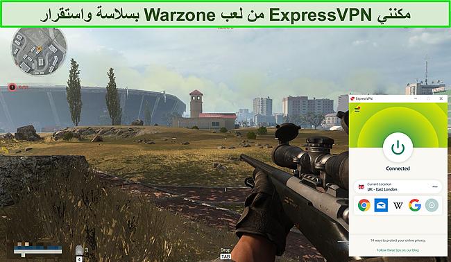 لقطة شاشة للعبة Call of Duty: Warzone مع اتصال ExpressVPN.