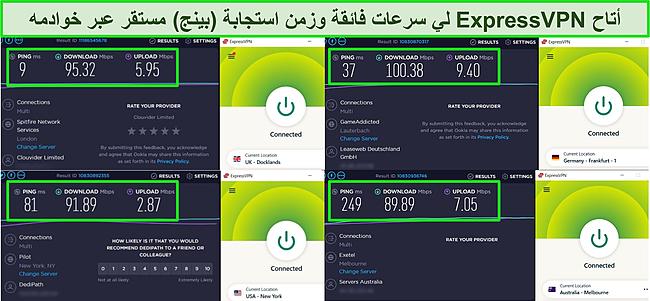 لقطة شاشة لاختبارات السرعة التي تم إجراؤها على 4 خوادم ExpressVPN.