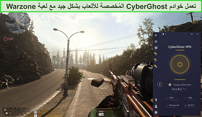لقطة شاشة لـ Call of Duty: Warzone مع اتصال CyberGhost.