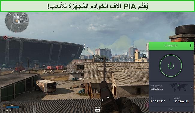 لقطة شاشة لـ Call of Duty: Warzone مع اتصال PIA.