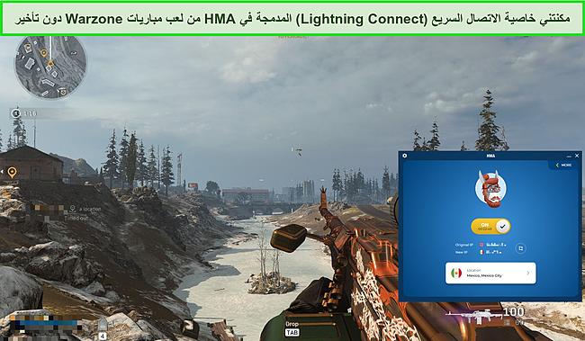 لقطة شاشة لـ Call of Duty: Warzone مع اتصال HMA.