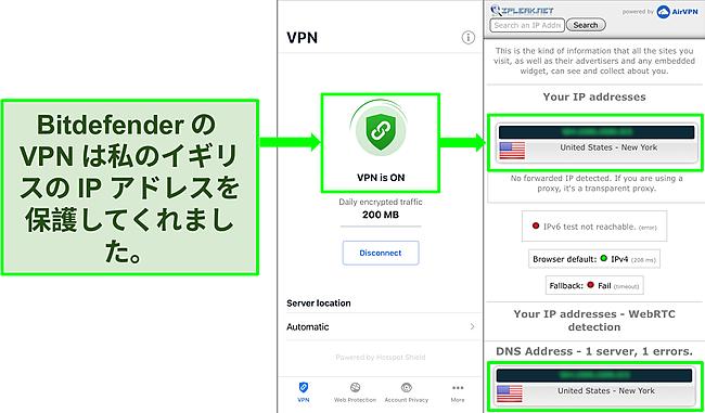 BitdefenderのiOSVPN機能と、リークがないことを示すIPリークテストの結果を示すスクリーンショット。
