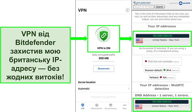 Скріншот, на якому показана функція Bitdefender iOS VPN та результати тесту на витік IP, який не виявляє витоків.