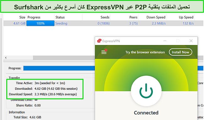 لقطة شاشة لـ ExpressVPN متصلة أثناء استخدام التورنت.