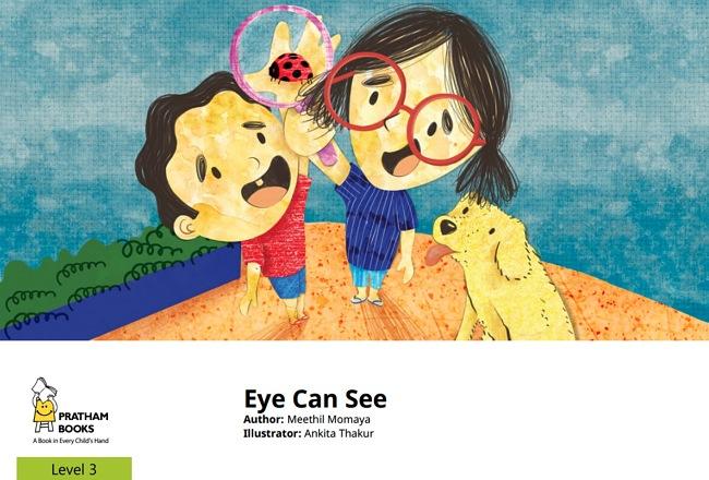 Eye Can See by Meethil Momaya