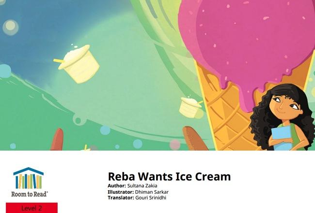 Reba Wants Ice Cream by Sultana Zakia