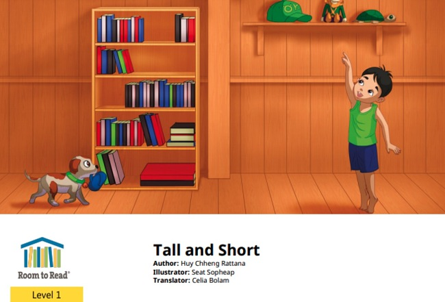 Tall and Short by Huy Chheng Rattana
