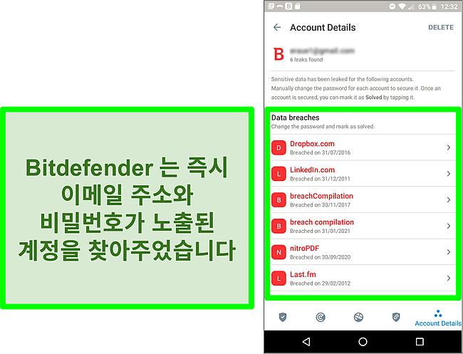 노출된 여러 계정을 찾는 Bitdefender의 데이터 침해 스캐너 스크린샷.