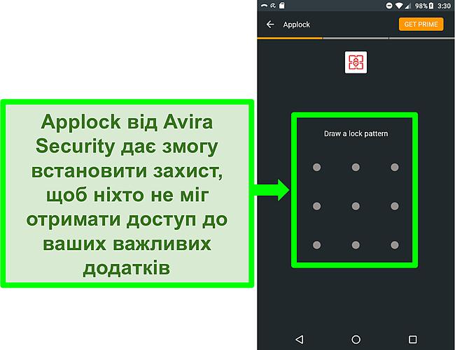 Знімок екрана функції блокування додатків Avira на Android.