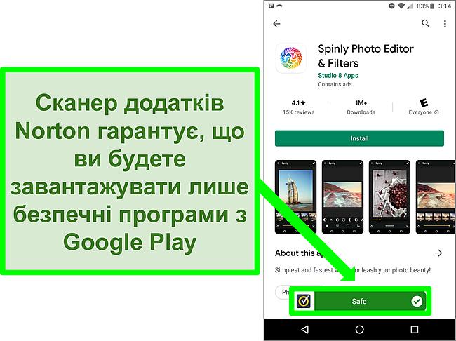 Знімок екрана програми в магазині Google Play, позначеної скануванням Norton як