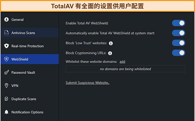 TotalAvs 设置手册的屏幕截图。