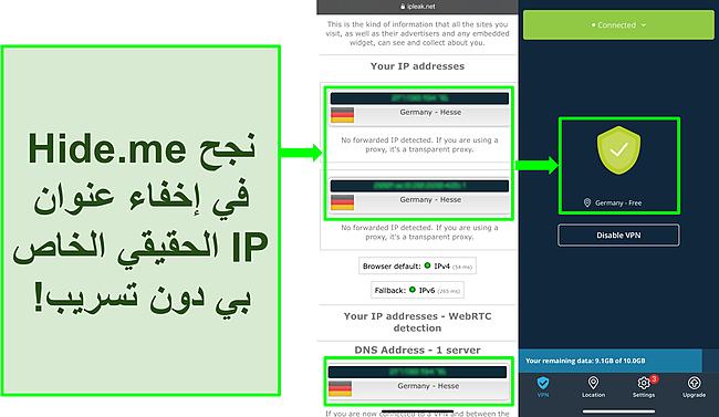 لقطة شاشة لاختبار تسرب IP تظهر مواقع ألمانية مع hide.me متصلة بخادم ألماني.
